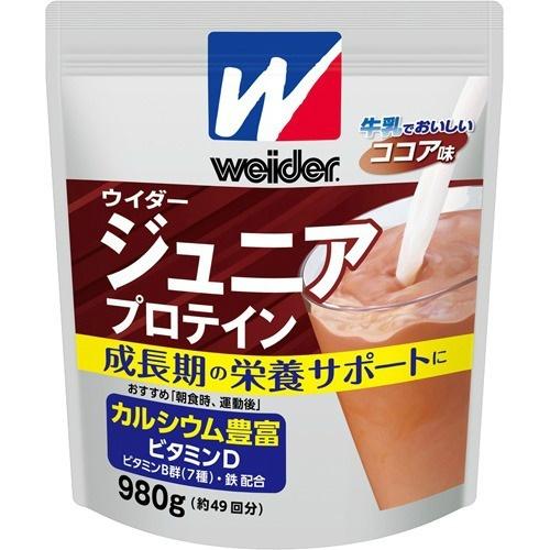 【送料無料・まとめ買い×8個セット】森永製菓 ウイダー ジュニアプロテイン ココア味 980g