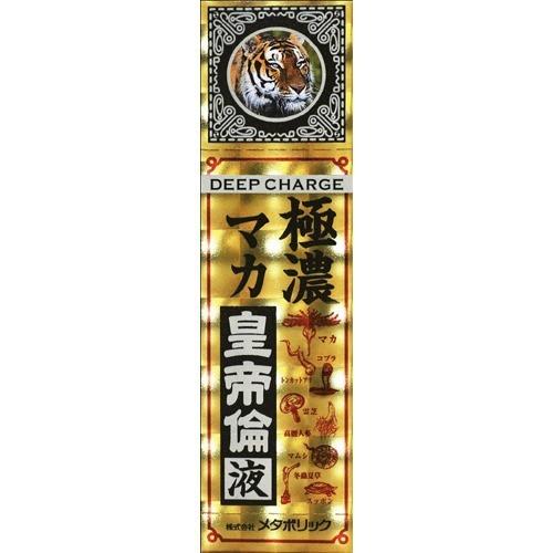 【送料無料・まとめ買い×8個セット】メタボリック 極濃マカ皇帝倫液 50ml