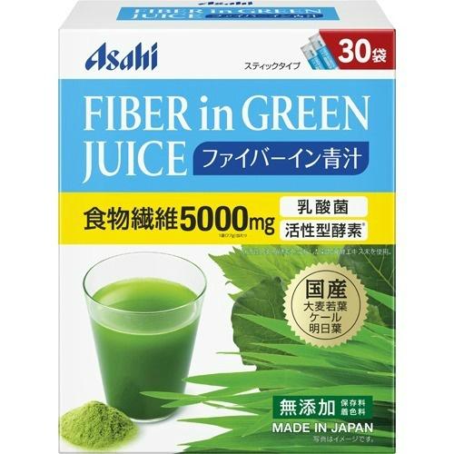 【送料無料・まとめ買い×8個セット】アサヒ ファイバーイン青汁 30袋入