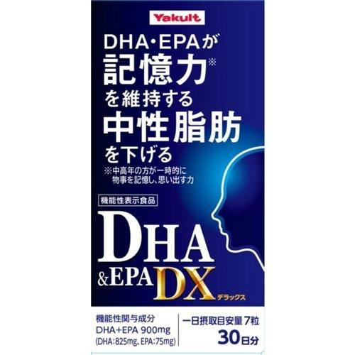 【送料無料・まとめ買い×6個セット】ヤクルト DHA&EPAデラックス 210粒入 30日分
