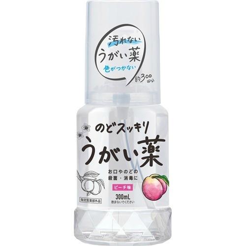 お口やのどの殺菌 消毒 口臭の除去 即納 4987286416458 ケンエー うがい薬CP ピーチ味 のどスッキリ 300ml 休日