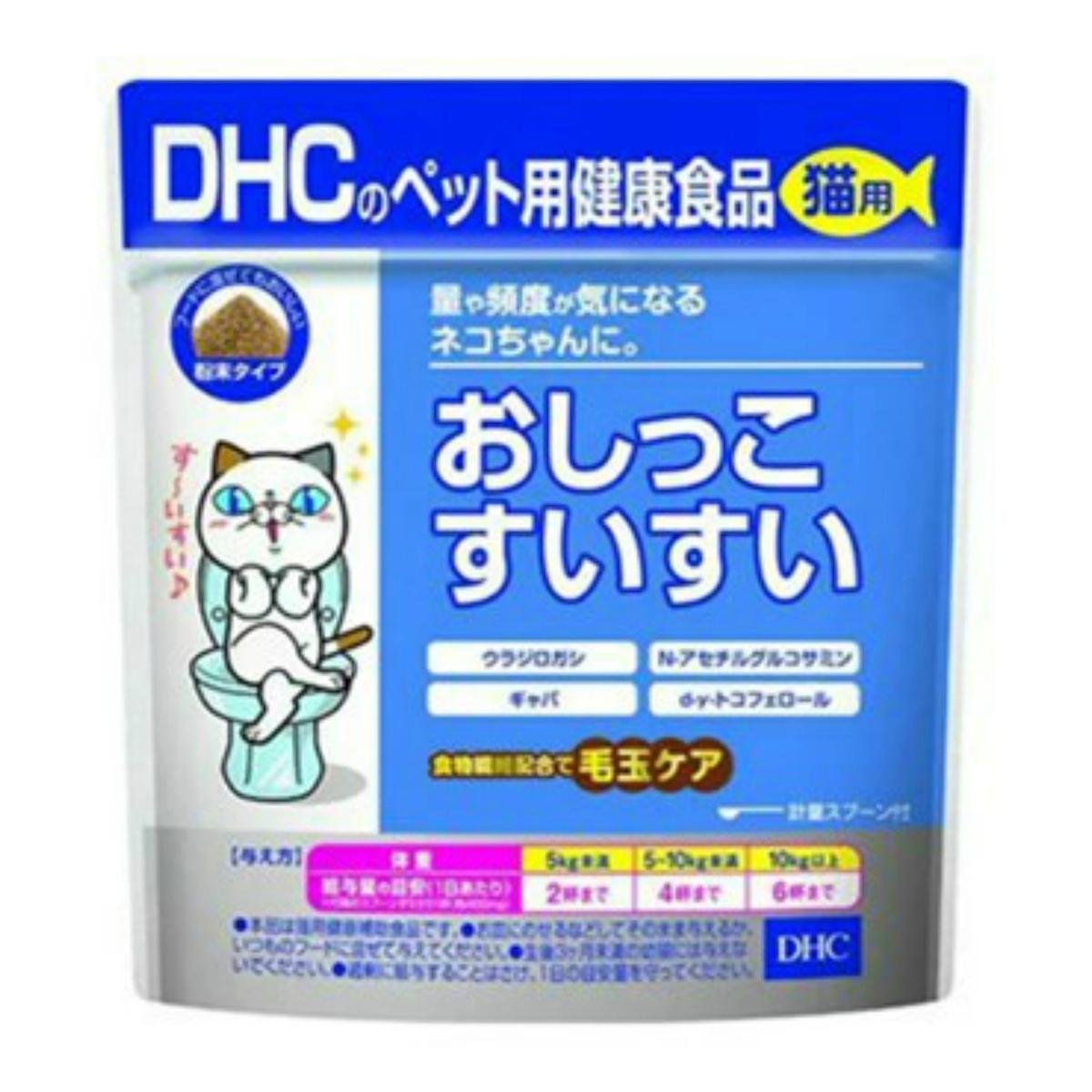 猫用サプリメント ×4個 配送おまかせ送料込 直輸入品激安 DHC ペット用健康食品 本店 50g 猫用 おしっこすいすい 粉末タイプ