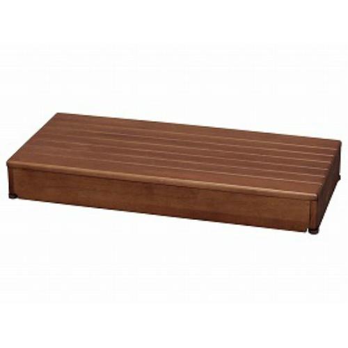 アロン化成  木製玄関台 90W-40-1段ブラウン