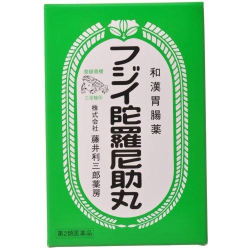 【送料無料】【第3類医薬品】 フジイ陀羅尼助丸 1560粒(78分包)×5個セット