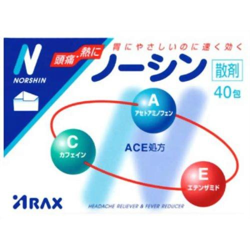 【送料無料・まとめ買い×20個セット】【第2類医薬品】ノーシン散剤 40包