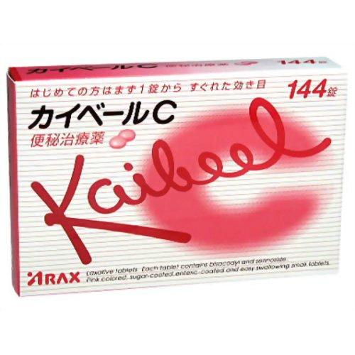 【送料無料・まとめ買い×20個セット】【第2類医薬品】カイベールC 144錠