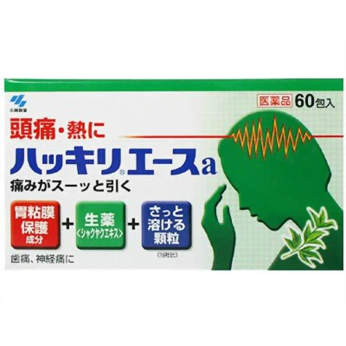 【送料無料・まとめ買い×20個セット】【第2類医薬品】小林製薬 ハッキリエース 60包入
