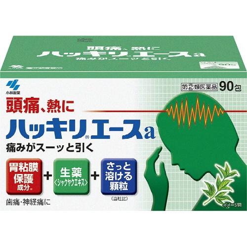 【送料無料】【第(2)類医薬品】 ハッキリエース 90包×5個セット