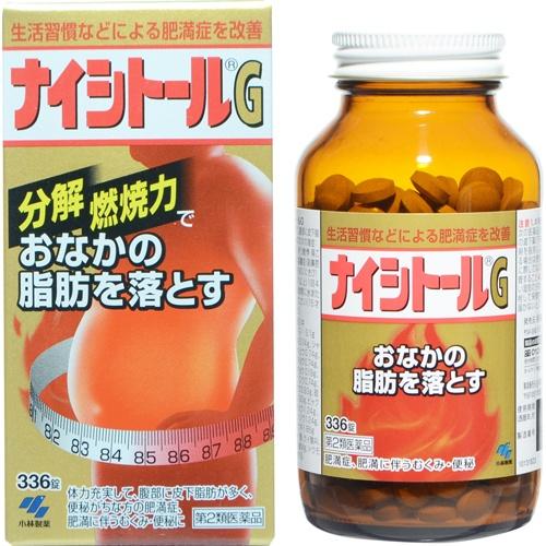 【送料無料】【第2類医薬品】 ナイシトールG 336錠×3個セット