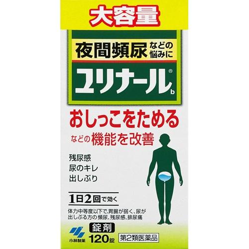 【送料無料】【第2類医薬品】 ユリナール 錠剤 120錠×3個セット