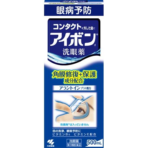 目の洗浄 眼病予防に 4987072032893 送料無料 アイボンd お洒落 500ml×3個セット 第3類医薬品 今ダケ送料無料