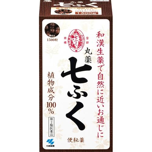 【送料無料】【第2類医薬品】 丸薬七ふく 1500粒×5個セット