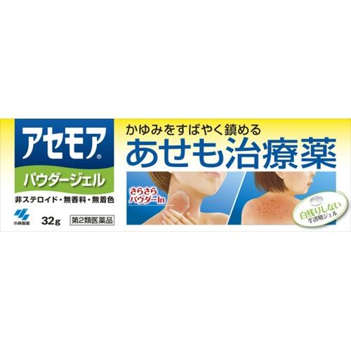 【送料無料・まとめ買い×20個セット】【第2類医薬品】小林製薬 アセモアパウダージェル 32g
