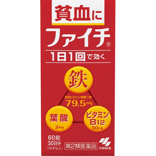 【送料無料・まとめ買い×20個セット】【第2類医薬品】小林製薬 ファイチ 60錠
