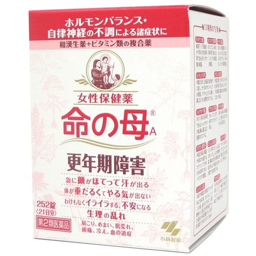 【送料無料・まとめ買い×20個セット】【第2類医薬品】小林製薬 命の母A 252錠