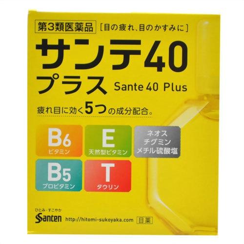 【送料無料・まとめ買い×20個セット】【第3類医薬品】参天製薬 サンテ40 プラス 12ml