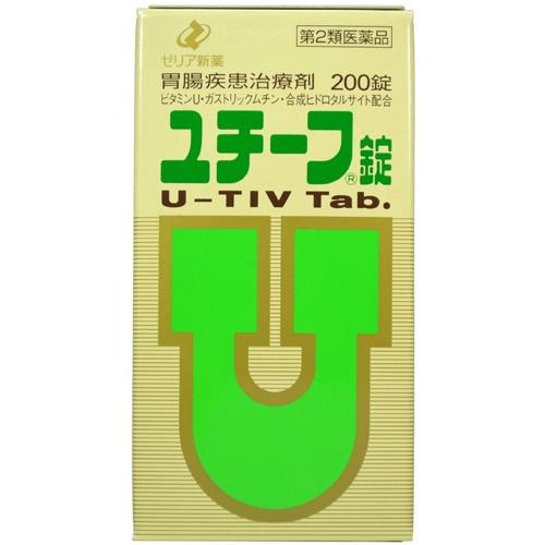 【送料無料】【第2類医薬品】 ユチーフ錠 200錠×3個セット
