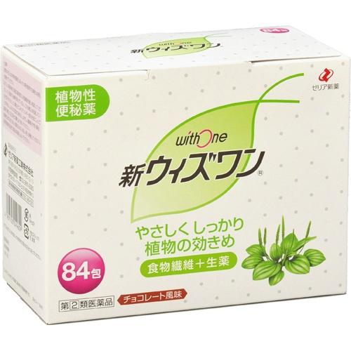 【送料無料】【第(2)類医薬品】 新ウィズワン 84包×5個セット