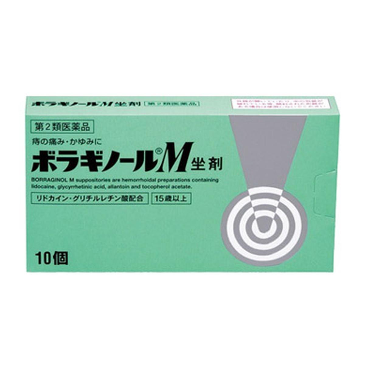 【送料無料・まとめ買い×20個セット】【第2類医薬品】武田薬品工業 ボラギノールM 坐剤 10個