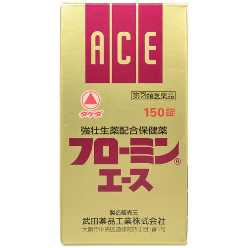 【第(2)類医薬品】 フローミンエース 150錠
