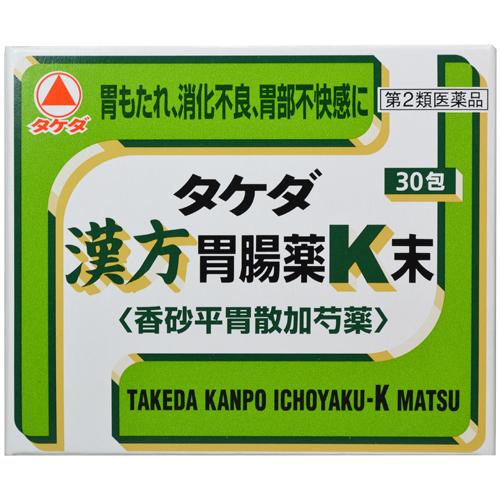 【送料無料・まとめ買い×10個セット】【第2類医薬品】タケダ漢方胃腸薬K末 30包