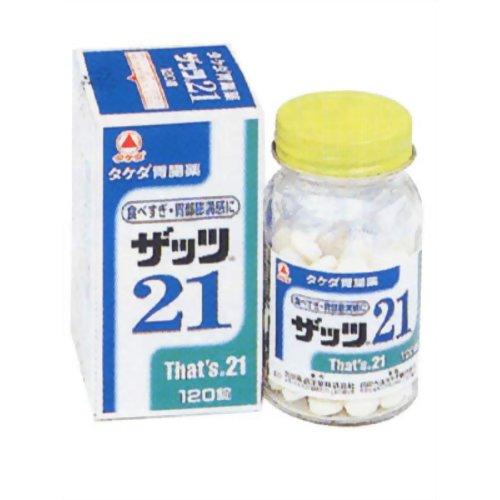【送料無料・まとめ買い×10個セット】【第2類医薬品】ザッツ21 120錠