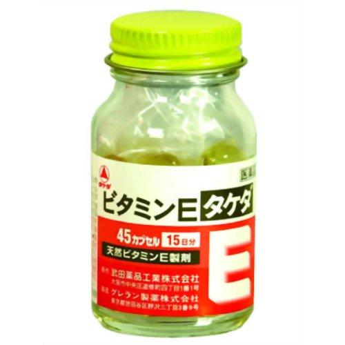 【送料無料・まとめ買い×10個セット】【第3類医薬品】ビタミンE「タケダ」 45カプセル