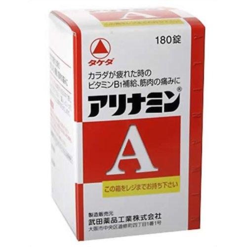 【送料無料】【第3類医薬品】 アリナミンA 180錠×3個セット