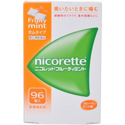 【第(2)類医薬品】 ニコレット フルーティミント 96個入 (セルフメディケーション税制対象)