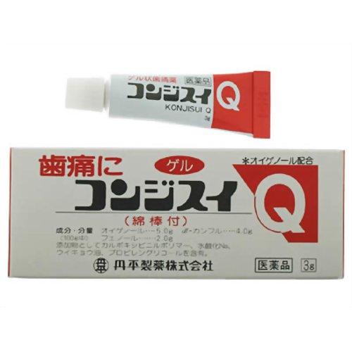 【送料無料・まとめ買い×10個セット】【第2類医薬品】コンジスイQ ゲル 3g