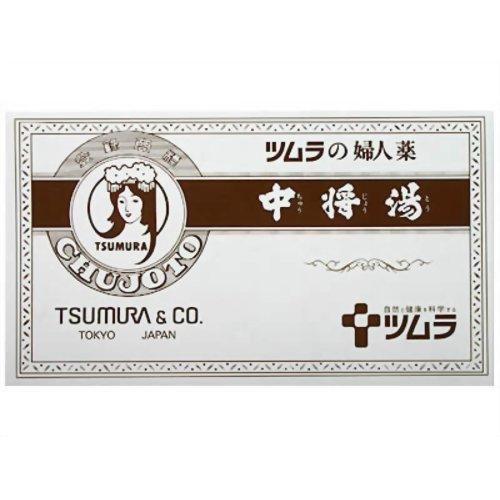 【送料無料・まとめ買い×20個セット】【第2類医薬品】ツムラ 中将湯 6日分6包