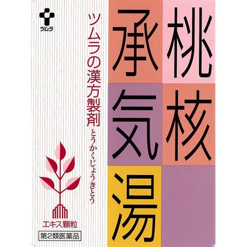【送料無料】【第2類医薬品】 ツムラ漢方 桃核承気湯(1061) 24包×5個セット