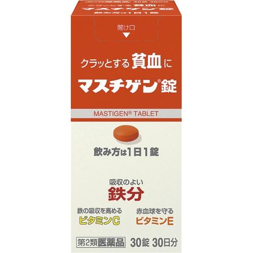 【送料無料・まとめ買い×20個セット】【第2類医薬品】日本臓器製薬 マスチゲン錠 30錠
