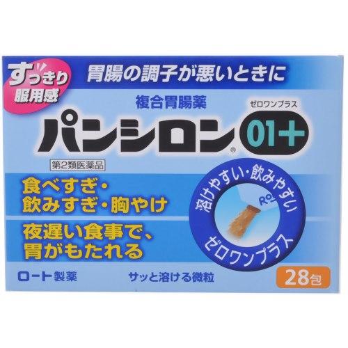 【送料無料・まとめ買い×20個セット】【第2類医薬品】ロート製薬 パンシロン01プラス 28包