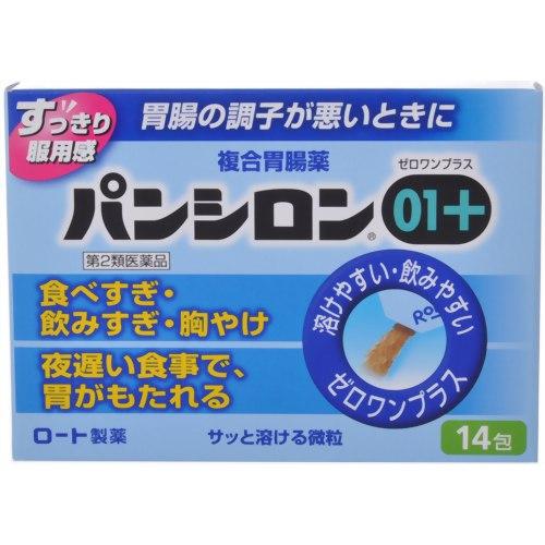 【送料無料・まとめ買い×20個セット】【第2類医薬品】ロート製薬 パンシロン01プラス 14包