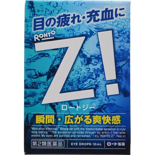 【送料無料・まとめ買い×20個セット】【第2類医薬品】ロート製薬 ロートジーb 12ml
