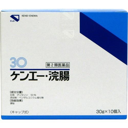 【送料無料】【第2類医薬品】 ケンエー 浣腸 30g×10個入×20個セット