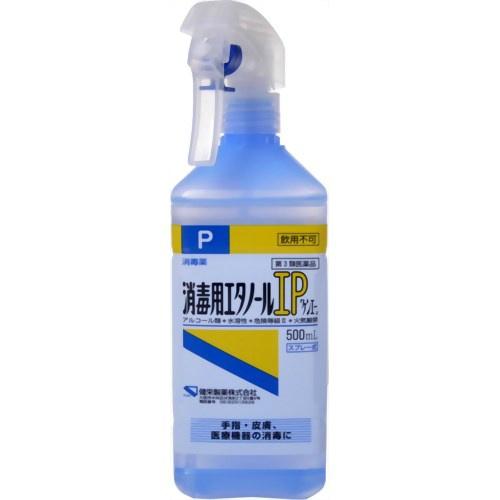 【×20個セット送料無料】【第3類医薬品】 消毒用エタノールIP ケンエー スプレー式 500ml