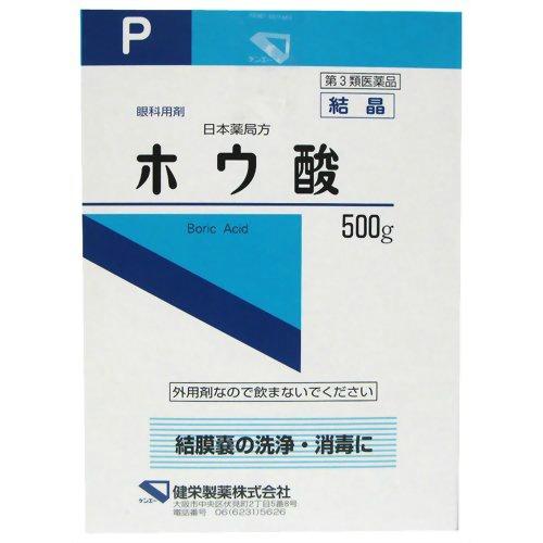 【送料無料・まとめ買い×20個セット】【第3類医薬品】健栄製薬 ホウ酸 結晶P 500g