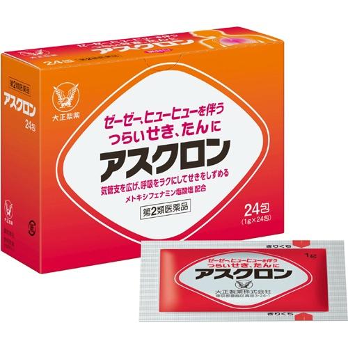 【送料無料】【第2類医薬品】アスクロン 24包×10個セット