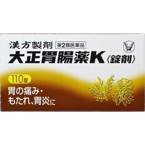 【送料無料】【第2類医薬品】大正胃腸薬K 錠剤 110錠×10個セット