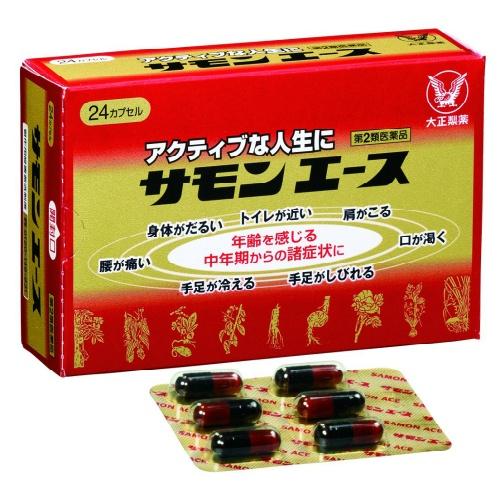 【送料無料】【第2類医薬品】サモンエース 24カプセル×10個セット