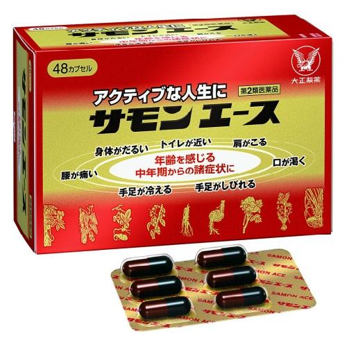 【送料無料】【第2類医薬品】サモンエース 48カプセル×10個セット