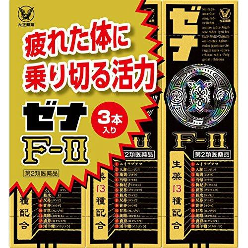 【送料無料】【第2類医薬品】ゼナ F-II 50ml×3本×10個セット