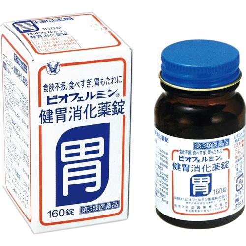 【送料無料】【第3類医薬品】ビオフェルミン健胃消化薬錠 160錠×5個セット