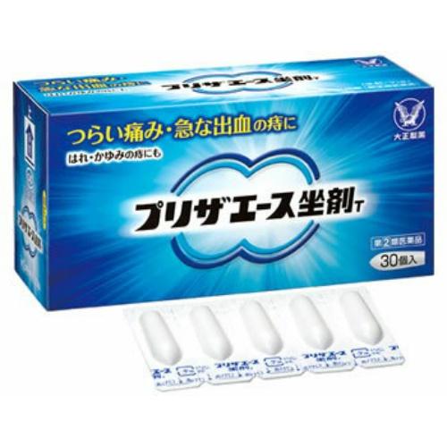 【送料無料】【第(2)類医薬品】プリザエース坐剤T 30個×5個セット
