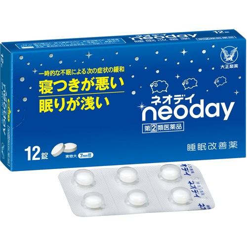 【送料無料】【第(2)類医薬品】ネオデイ 12錠×10個セット