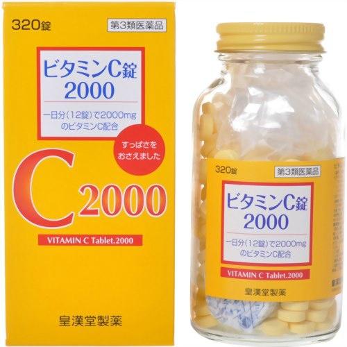 【×10個セット送料無料】【期間限定】【第3類医薬品】 ビタミンC錠2000 クニキチ 320錠