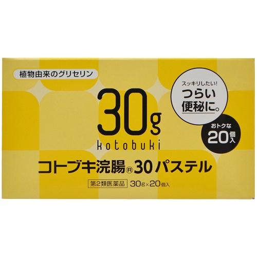 【送料無料】【第2類医薬品】 コトブキ 浣腸 30パステル 30g×20個入×16コ(1ケース)