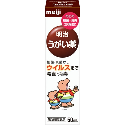 OUTLET SALE 4987423353776 送料無料 まとめ買い×10個セット 第3類医薬品 爆安 うがい薬 明治 50ml